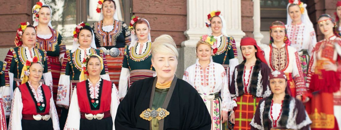 04 - The Mystery of The Bulgarian Voices with LISA GERRARD
